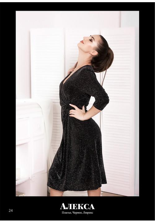 """Платье """"Алекса"""", черное, люрекс"""
