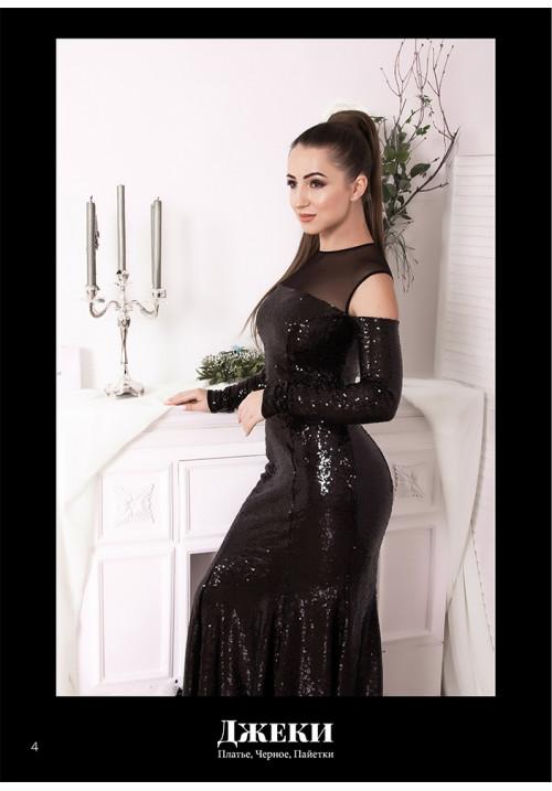 """Платье """"Джеки"""", черное, пайетки"""